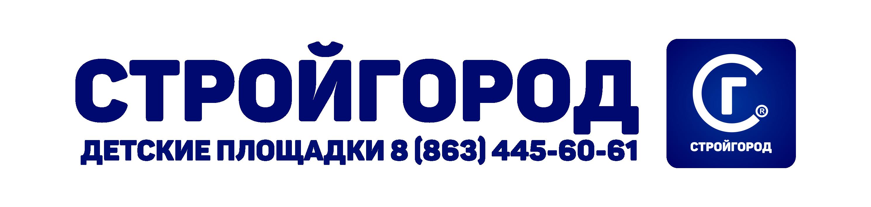 СтройГород-Юг